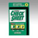 (まとめ買い)ゼブラ 新 チェックシートセット 緑 SE-300-CK-G 00012499 〔×10〕