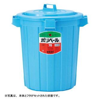 產品化學 Poli par 圓型 (身體) # 70 藍 P70B00061336 [買 x 3 集]