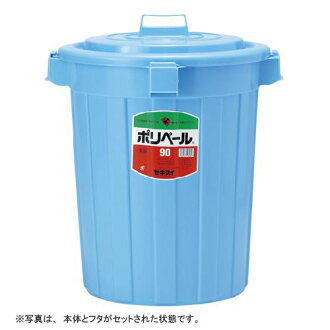 產品化學 Poli 杆輪 # 90 (lid) 藍 P903FB00061340 [買 x 3 集]