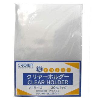 *5套kuraunkuriyahoruda超經濟水晶CR-CE30-CS 0004萬6791[大量購買的]