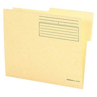 *10套冠文件整理箱個別文件夾CR-FR5-I 0001萬5505[大量購買的]