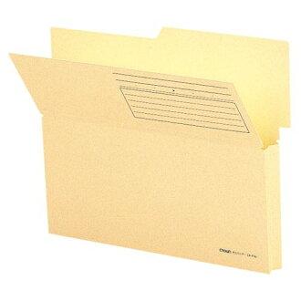 *10套冠文件整理箱帶出文件夾CR-FR6-I 0001萬5506[大量購買的]