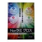 (まとめ買い)アジア原紙 Nonラミグロス(レーザープリンター用・ LBPW-A3(10) 00028195 〔3冊セット〕