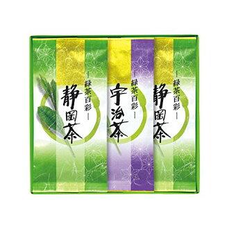 起源茶綠茶几百西貢 FC-15