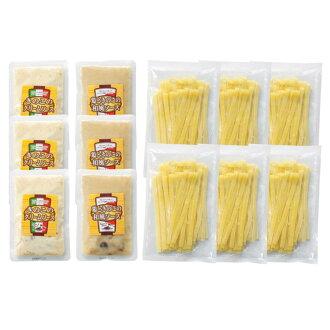 義大利麵食和義大利麵食醬為兩個設置 NP-40