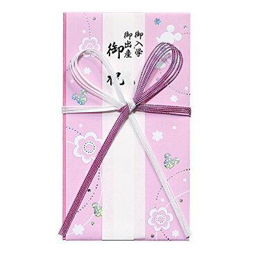 【メール便発送】マルアイ ディズニー金封 御祝 ミッキーピンク キ-DS01P【代引不可】