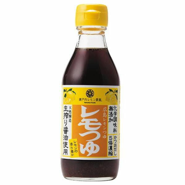 レモつゆ~広島レモンつゆ~ 化学調味料無添加 200ml×6本【代引不可】