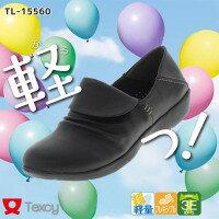 Asics 婦女 TEXCY 他們腳洋甘菊洋甘菊羽量級休閒鞋 TL 15560 黑色 22.5 釐米