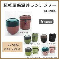 超輕質隔熱碗午餐 jar KLDNC6 現代,黑色,pos.359125