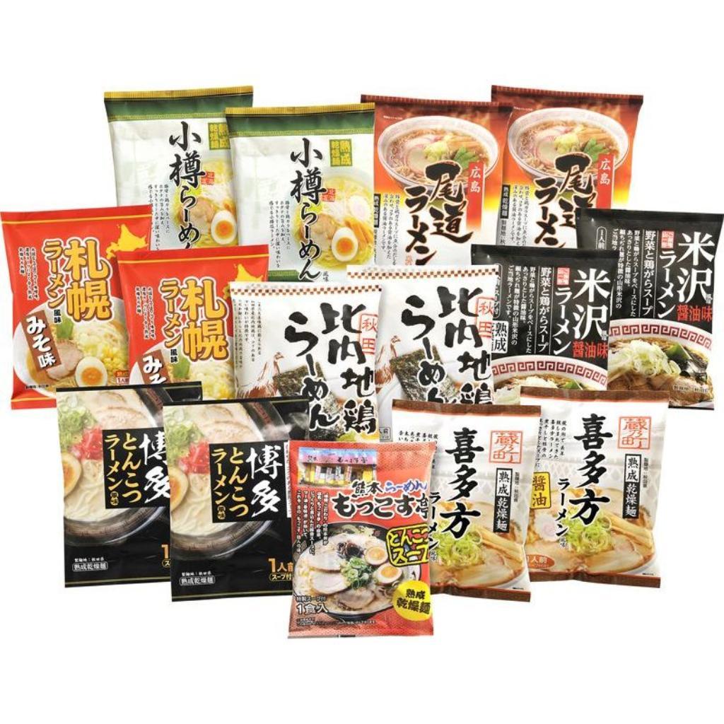 〔ギフト〕ご当地ラーメン味くらべ乾麺(15食) GTS-44【代引不可】