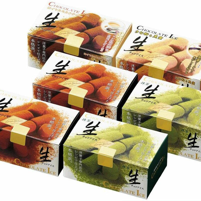 ヒカリ乳業 生チョコアイスセット 86030【代引不可】