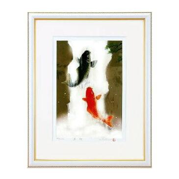 【送料無料】吉岡浩太郎 大衣開運風水額「夫婦滝昇り鯉」【代引不可】