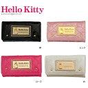 HelloKitty ハローキティ キーケース HK26-6 ローズ【...
