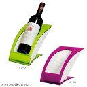 wICE(ワイス) ワイン・冷酒クーラーグリーン・IMPSH-GR 【代引不可】