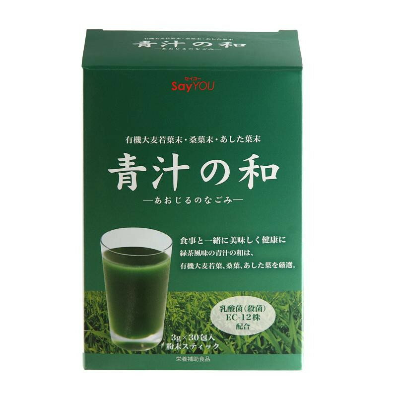 栄養・健康ドリンク, 青汁  30(30)