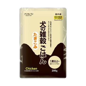 犬の雑穀ごはんウェット たきこみ(チキン) 200g×15入 P33-300【代引不可】【北海道・沖縄・離島配送不可】