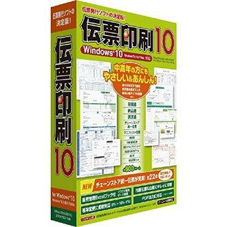 [郵費免費]TB個人電腦軟體記帳單印刷10 CIDD44