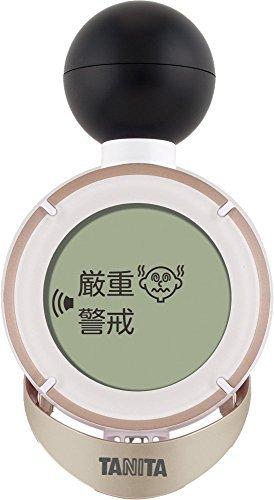 【送料無料】(まとめ)タニタ デジタル温湿度計 コンディションセンサー ゴールド TC-200 〔まとめ買い×3セット〕