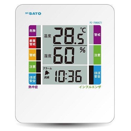 【送料無料】(まとめ)佐藤計量器 デジタル温湿度計 PC-7980GTI 1078-00 〔まとめ買い×3セット〕