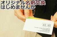エーワンマルチカード名刺用両面クリアエッジ3000枚分51493