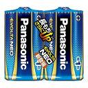 (まとめ買い)パナソニック エボルタNEO単1形 アルカリ乾電池 2本シュリンクパック LR20NJ/2SE 〔×3〕