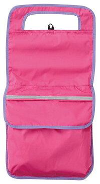 (まとめ買い)レイメイ藤井 収納ポケット付き ランドセルカバー ピンク RS254P 〔3個セット〕