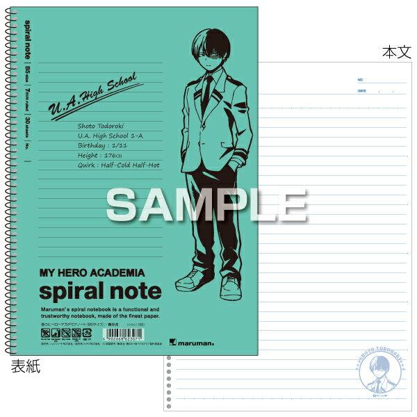 手帳・ノート, ノート  B5 HH0425 1