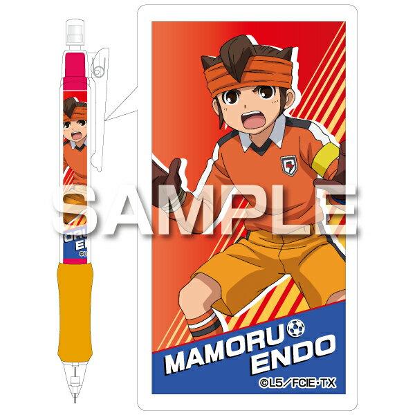 筆記具, シャープペンシル  HH0600