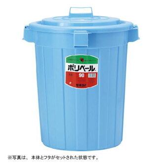 產品化學 Poli 杆輪 # 90 (lid) 藍色 P903FB00061340