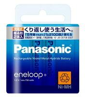 パナソニックエネループ単4形2本パックBK-4MCC/200018189【10P04Jul15】