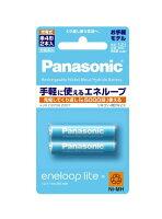 パナソニックエネループ単4形2本パックBK-4LCC/200018143【10P04Jul15】