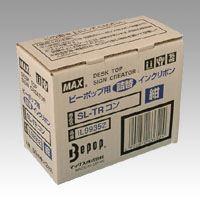 (まとめ)マックス ビーポップ用インクリボン(詰替タイプ) SL-TR コン(2コイリ) 〔まとめ買い×3セット〕:フジックス