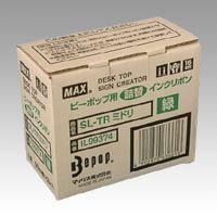 (まとめ)マックス ビーポップ用インクリボン(詰替タイプ) SL-TR ミドリ(2コイリ) 〔まとめ買い×3セット〕:フジックス