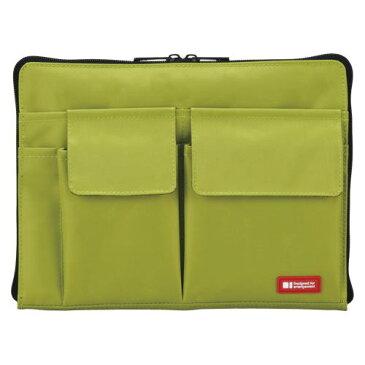【メール便発送】リヒトラブ バッグインバッグ A5 黄緑 A-7553-6 00010539【代引不可】