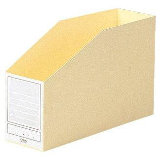 冠文件整理箱CR-FR80-I 00015500