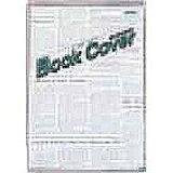 【メール便発送】 共栄プラスチック 高級ブックカバー B5 B-150 00801240 【代引不可】
