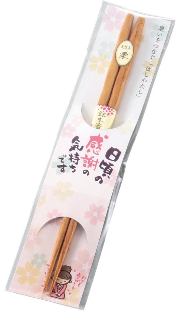 YZ33KAD 彫刻箸栗 ありがとう台紙 58-11605〔まとめ買い300個セット〕 【代引不可】:フジックス