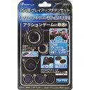 アンサー PS4用 「プレイアップボタンセット」 (ブラック) ANS-PF010BK【代引不可】