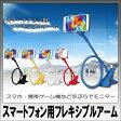 ITPROTECH スマホフレキシブルラウンドアーム/レッド YT-FLEXARM01-RD/SP【代引不可】