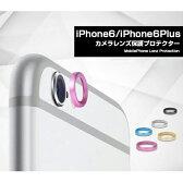 ITPROTECH カメラレンズ保護リング For iPhone6/シルバー YT-CAMRING-SV/IP6【代引不可】