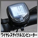 S4580438141446