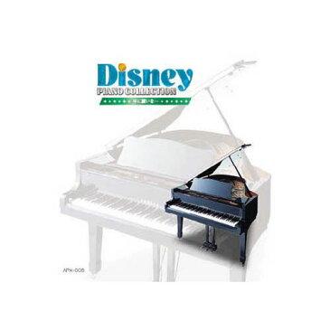 オムニバス ピアノで聴くディズニーコレクション星に願いを CD APX‐005【代引不可】