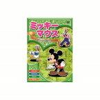 ミッキーマウス ミッキーのお化け退治 DVD AAM-003【代引不可】