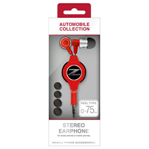 PA機器, モニターヘッドホン  NISSAN FAIRLADY Z STREO EARPHONEMIC RED NZ-ES37RD