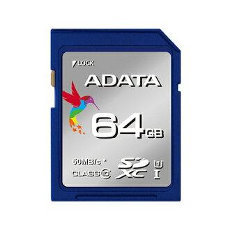 ADATA Premier SDHC卡64GB Class10 UHS-I ASDX64GUICL10-R