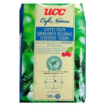 【送料無料】UCC上島珈琲 カフェネイチャー レインフォレストアライアンス認証アイスコーヒー豆AP500g 12袋入り UCC302679000【代引不可】