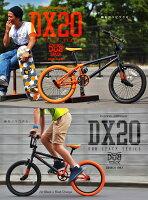 【送料無料】DOPPELGANGER(ドッペルギャンガー) 20インチ クルージングBMX DX20 ジェットブラック DUBSTACKシリーズ DX20-BK シティサイクル クルーザー【】 普段使いのクルージングBMX