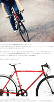 【送料無料】DOPPELGANGER(ドッペルギャンガー)700Cクロスバイク420SCALPEL新着【】【10P04Jul15】