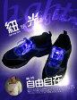 【メール便発送】LED光る靴紐フラッシングシューレース BR-726 レッド【代引不可】