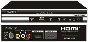 とても簡単な操作で、録画・ダビングができるプランテック HDMI入力+AVアナログ端子搭載レコー...